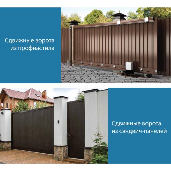 Простейшие откатные ворота из профнастила варианты воротдля частного дома