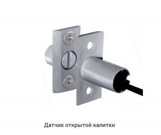Автоматика для ворот, приводы для ворот