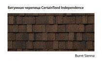 Битумная черепица CertainTeed Independence